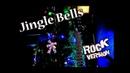 Jingle Bells🎄 Rock Сover