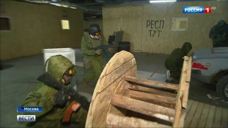 Вести-Москва • Для воспитанников ДОСААФ устроили большую военную игру