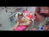 Подглядывание в женской косметологической клинике