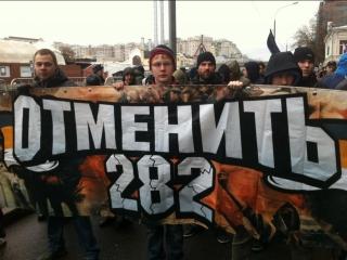 Путин отменил уголовную ответственность за лайки и репосты по 282 ст. УК РФ.
