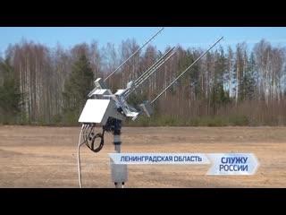 Комплекс «серп»: кадры испытаний нового охотника за беспилотниками