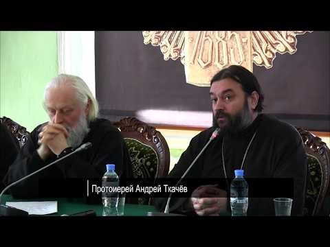 Почему человек деградирует, хоть в целом у человечества прогресс о. Андрей Ткачёв