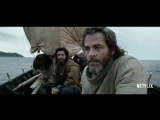 The Outlaw King Official Trailer