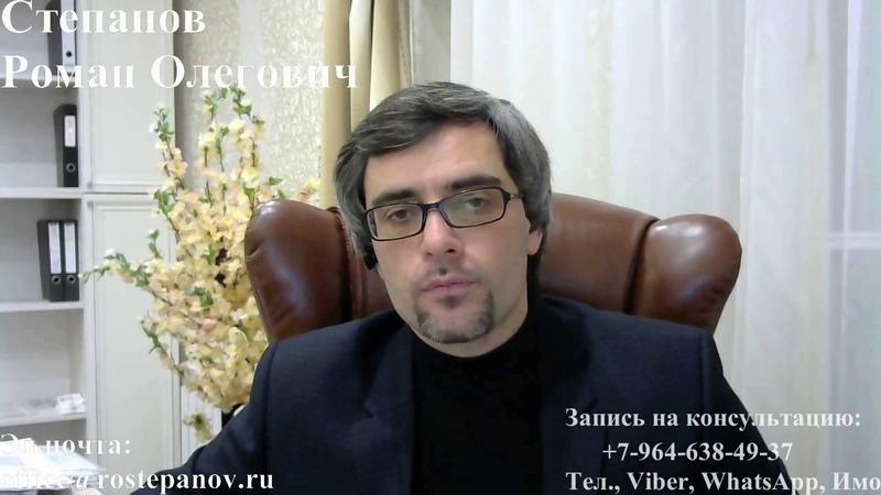 РВП ПО БРАКУ: можно ли оформить не по месту жительства супруга - гр. РФ?