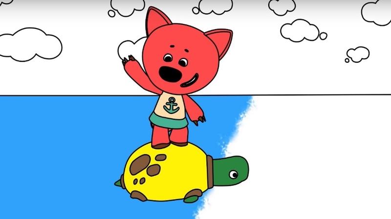 Раскраска Ми-ми-мишки Необитаемый остров Серия 38 Учим цвета с малышами