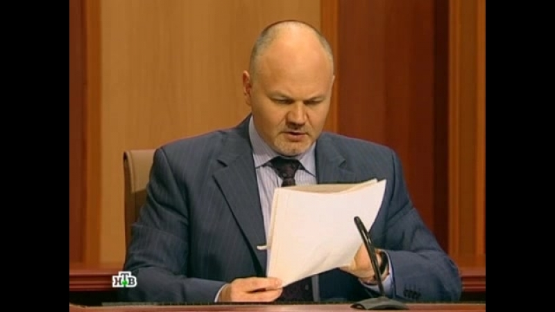 Суд присяжных (27.01.2012)