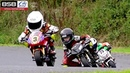 Official Moto GP BSB Motorcycle Champ. for Kids age 6: Cool FAB Rd 6 GYG, Minimoto Rookies