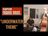 Underwater Theme (Super Mario Bros)  - Jazz Cover