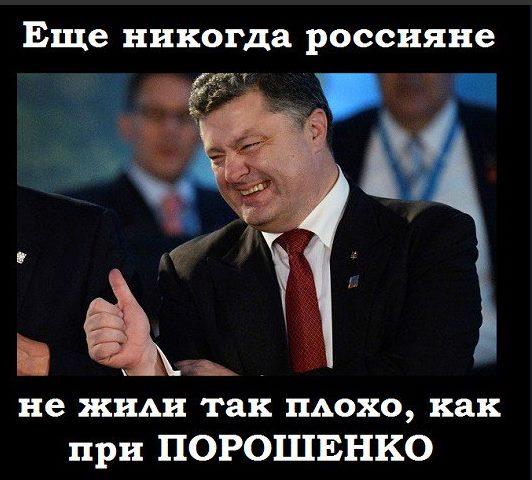 Бессодержательные допросы ГБР в очередной раз доказали, что дела против Порошенко - это фарс для давления на лидера оппозиционной политической силы, - адвокаты Порошенко - Цензор.НЕТ 6950