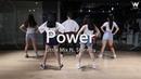 [ Little Mix - Power (Ft. Stormzy) ] choreography Ellie / Kids B class