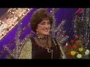 Алла Баянова - О Волге грежу я Песня года 1989 Финал