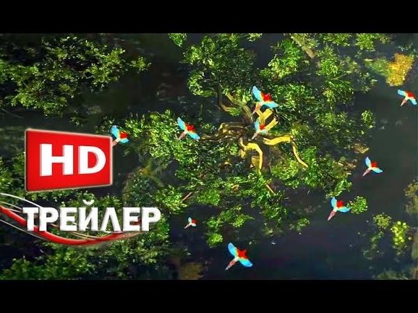 Hitman 2 Тизер трейлер игры Добро пожаловать в джунгли 2018
