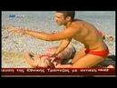 Lifeguard Hellas proti grami