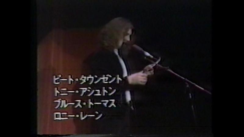 Paul McCartney Wings Coming Up 2 6 Rock for Kampuchea 1981 Japan TV Version