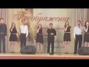 Ансамбль Гранд Алилуя
