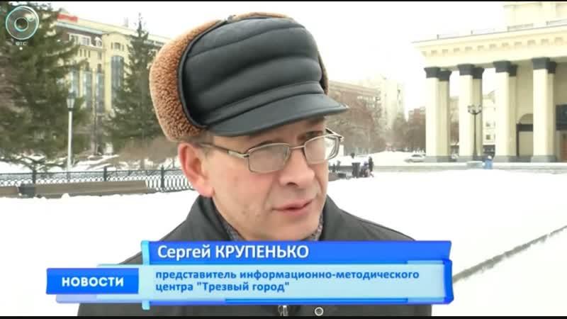 Алкоголь в спецмагазины Новости ОТС 22 01 19