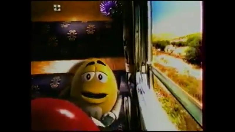 MM's - Orient Express (Global Colour Vote)(Short version) (Russia, 2002)