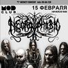 15.02 -  Necrophobic (Swe) - Mod (С-Пб)