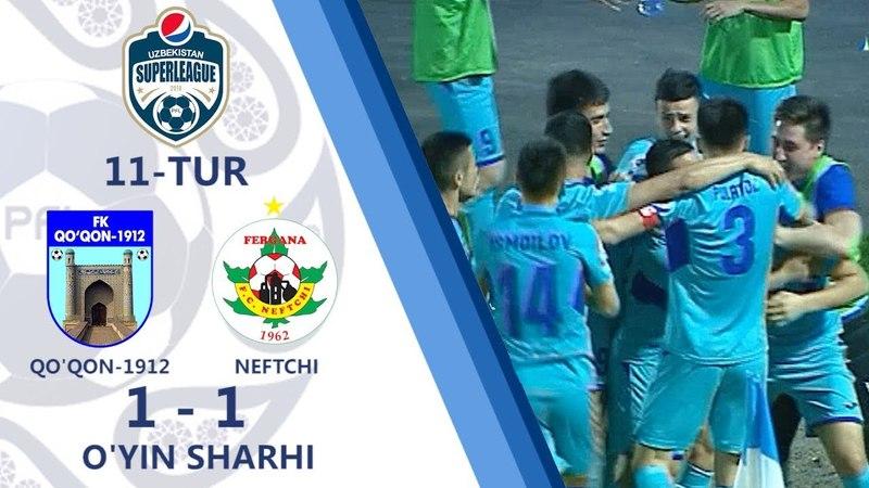 10.05.2018. Qo'qon-1912 - Neftchi - 1:1   O'yin sharhi (Superliga. 11-tur)