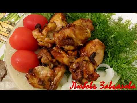 Самый вкусный куриный шашлык! Весь секрет в маринаде! Спасибо за рецепт!/ Shish kebab chicken