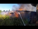 Пожар заброшенного сарая. Второстепенный вызов