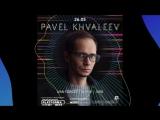Pavel Khvaleev Сочи 26 мая