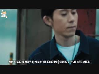 [fsg fox] jay park, woo wonjae - engine (prod. by code kunst)  рус.саб 