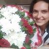 Екатерина Наумова