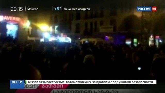 Новости на «Россия 24» • Грузинская полиция разогнала акцию протеста в Батуми с помощью слезоточивого газа