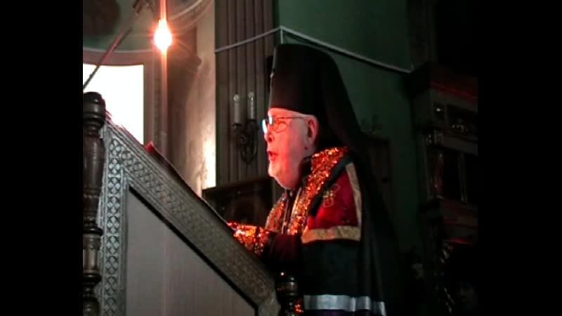 Чтение Великого канона Андрея Критского в понедельник Архимандрит Амвросий Щуров