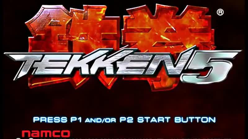 Tekken 5. Заставка ДЕТАЛЬНАЯ.