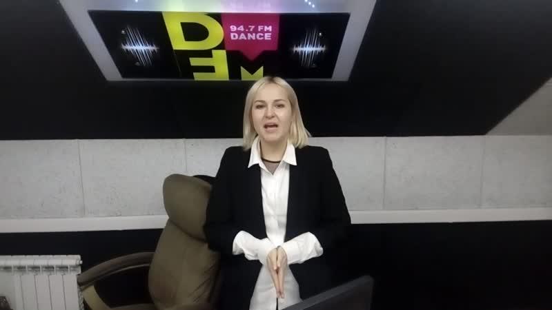 Аганина Лера Инстаграм консультант и организатор инстамитов на Радио DFM