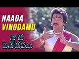 12+ Sagara Sangamam Full Movie Video Song Naada Vinodamu
