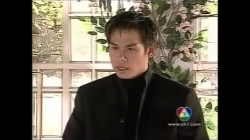 (на тайском) 5 серия Матадор (2004 год) 7 канал