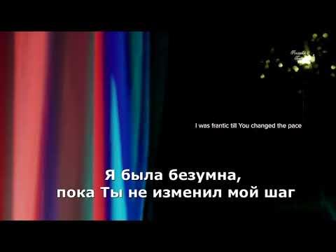 Спаси меня/Save Me. Русские субтитры. Steffany Gretzinger BLACKOUT