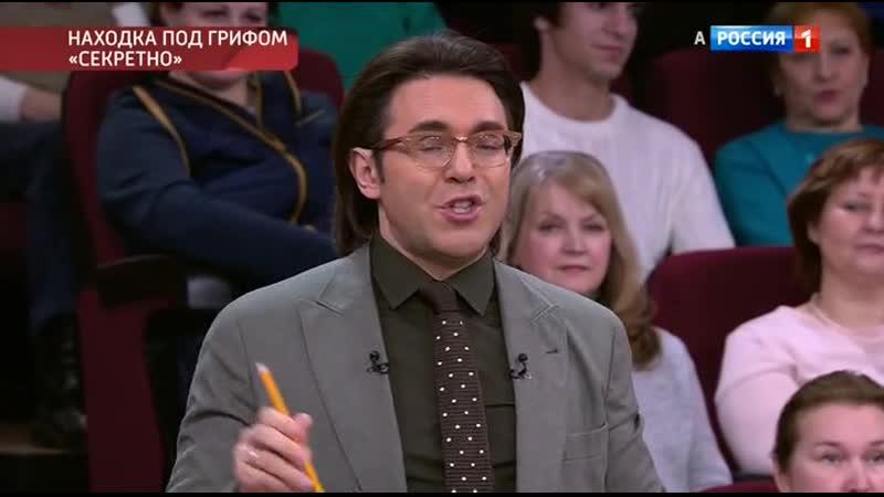 Андрей Малахов Прямой эфир 11 03 2019 тисульская принцесса