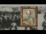 От Петра до Николая. Традиции русских полков ( реж. Алексей Денисов 2013 )