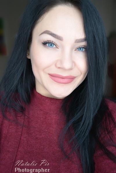 Наталья Пирожок