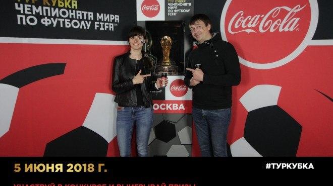Олег Фомичев   Москва