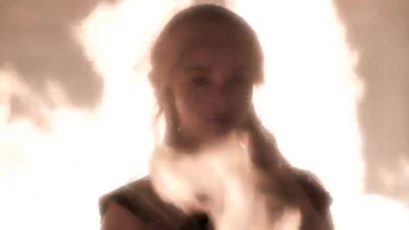 Абордаж - Последняя из королей (Песня о Дейенерис Таргариен)