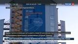Новости на Россия 24 Ракета-носитель