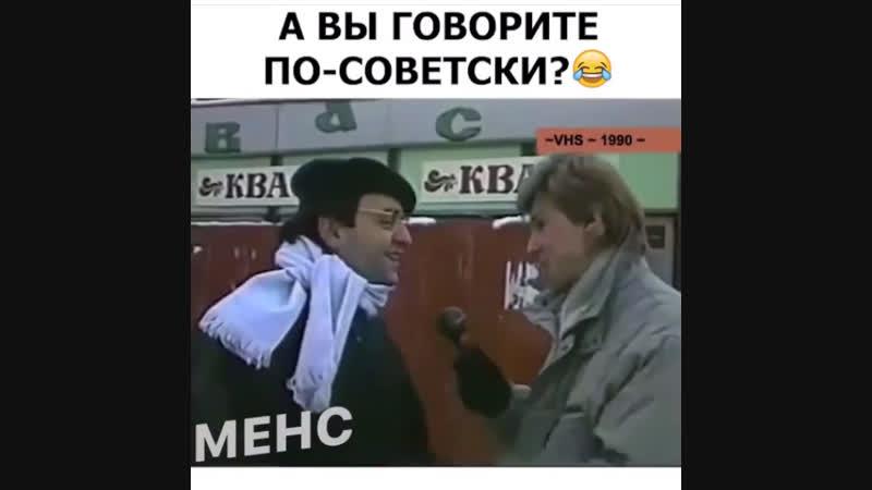 Куда прёшь)?- не твоё собачье дело!))