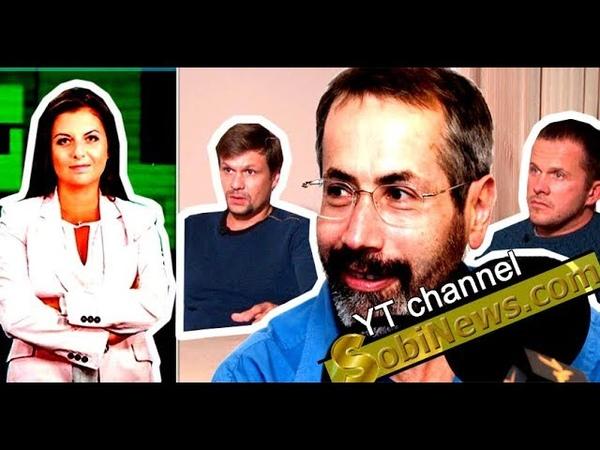 РАДЗИХОВСКИЙ: Что делали в Солсбери Петров, Баширов, Симоньян и Скрипаль? Интервью SobiNews com