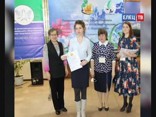 Школьница из Ельца стала победителем Всероссийского конкурса