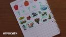 Рабочая тетрадь Юлии Фишер №6 Учимся считать , для детей 4 - 5 лет
