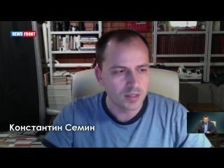 Константин Сёмин о символах Победы. 09.05.2018 г.