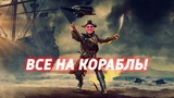 ГДЕ НАШИ ХИРО - АНТ КВИН BoHpts - LINEAGE 2