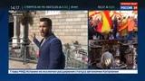 Новости на Россия 24 С вещами на выход Мадрид дал каталонским чиновникам час, чтобы покинуть парламент