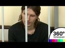 Мозырского живодера Александра Кацембу отправили за решётку