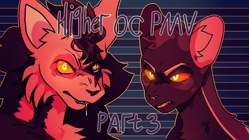 Higher OC PMV palette part 3